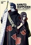 NARUTO -ナルト- 疾風伝 風影奪還の章 3 [DVD]