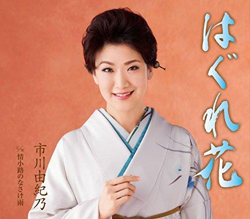 KAYO-ENKA 今週のベスト30