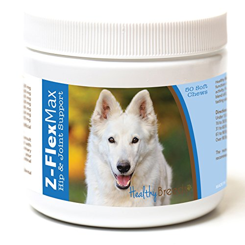 Healthy Breeds Z-Flex Max Hip & Joint Supplement Soft Chews for German Shepherd, White - OVER 100 BREEDS - Medium & Large Breed Formula - 50 Count by Healthy Breeds