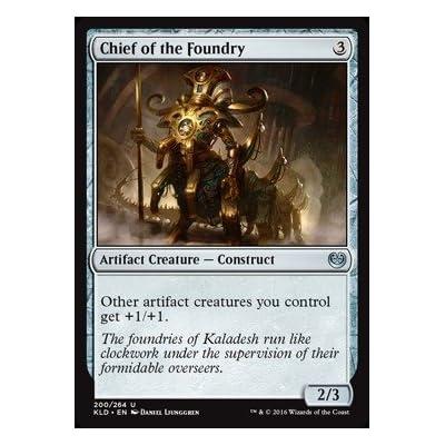 Magic: the Gathering - Foundry Inspector (215/264) - Kaladesh