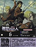 Attack on Titan 6 [Blu-ray]