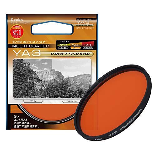Kenko 77mm YA3 Professional Multi-Coated Camera Lens Filters