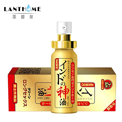 Japan Sex Oil Male delay Spray for External use Oil for Penis, Prevent Premature Ejaculation Long as 60 Minutes, Sex Products
