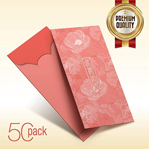 50 Pack - Trendy Chinese New Year Traditional Red Packet/Lai See/Hong Bao/Lucky Money/Red Envelope for Wedding Graduation Lunar New Year Spring Festival Birthday Baby Gift Pocket Money (RP-20) ()