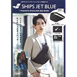 SHIPS JET BLUE SHOULDER BAG BOOK