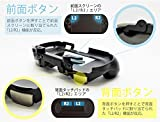 L2/R2 Button [Front and Back touch screen] Grip Cover for PS Vita PCH-2000