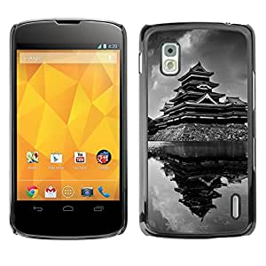 Hot Style Cell Phone PC Hard Case Cover // M00103507 japan places lakes // LG Nexus 4