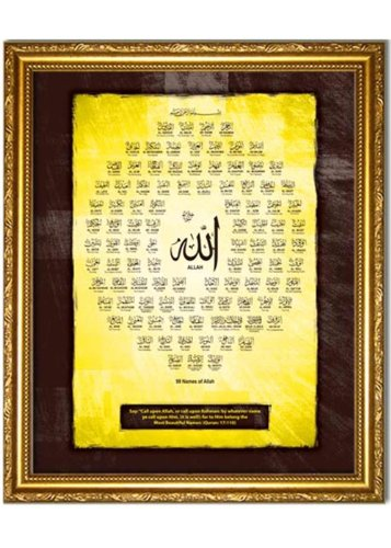 99 Names of Allah. 19 x 26 inches Overall Frame Size. by IslamiCity