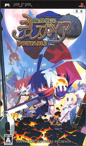 Disgaea: Hour of Darkness Portable [Japan Import] by Nippon Ichi Software