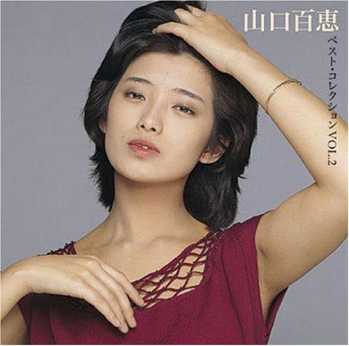 山口 百恵 ベスト コレクション vol 1