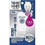 トゥービー・ホワイト 薬用 ホワイトニング ジェルハミガキ プレミアム 【医薬部外品】