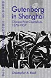 Gutenberg in Shanghai : Chinese Print Capitalism, 1876-1937, Reed, Christopher A., 9622097049
