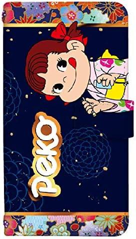 スマホケース 手帳型 [Xperia Ace SO-02L] ケース 手帳 so-02l カバー かわいい ペコちゃん キャラクター お菓子 0163-C. お祭り so02l カバー エクスペリア エース so02l ケース 人気 おしゃれ スマホゴ