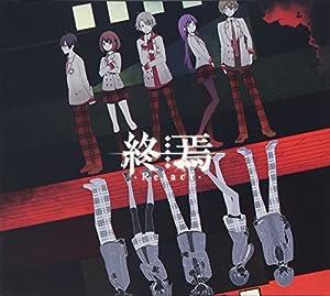 Shuuen No Shiori Project - SHUEN -REACT- TYPE-A(2CD+GOODS)(ltd