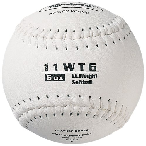 Softball Leather 11' Synthetic (Markwort Color Coded Weighted 11-Inch Softball (6-Ounce, White))