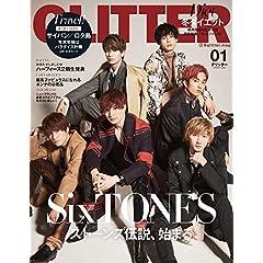 GLITTER 表紙画像