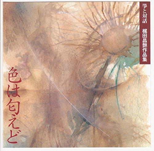 CD Japanese Koto Talking with Koto Iro ha Nioedo Shoen Kajita Collestion 1 w/import shipping