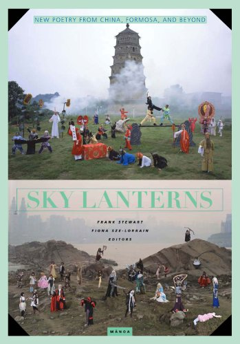 Sky Lanterns: Poetry from China, Formosa, and -
