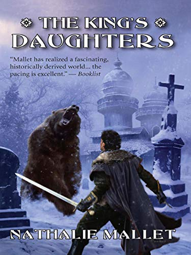 The King's Daughters (The Prince Amir Mystery Series Book ()