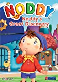 Noddy, Vol. 7: Noddys Great Discovery