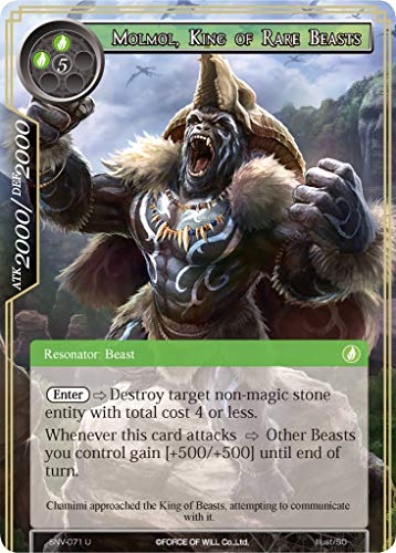 Force of Will - Molmol, Kind of Rare Beasts - SNV-071 - U - The Strangers of New Valhalla