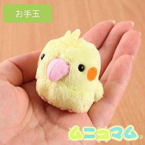 Bird Petite Bean filled Plush Munyu Mamu Series (Cockatiel/Yellow) Petite Series