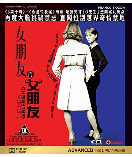 The New Girlfriend (Region A Blu-ray) (English Subtitled) French Movie a.k.a. Une nouvelle amie