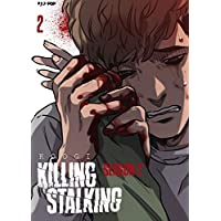 Killing stalking. Stagione 2