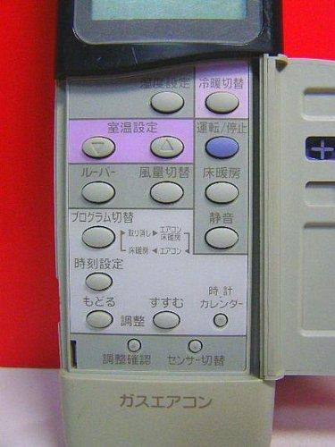 エアコンリモコン RCS-LSK71