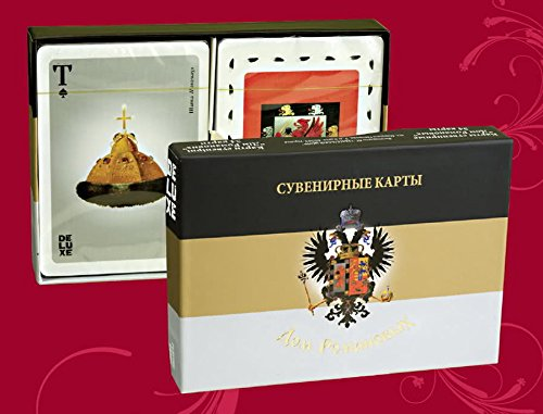 VALENTINES GIFT New Set 2 x 54 Playing Cards Deck Ukrainian Board Games House of Romanov 2009 by Deluxe