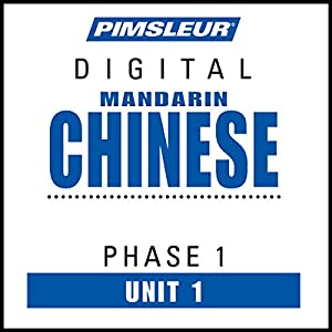 Chinese (Man) Phase 1, Unit 01 Hörbuch