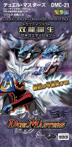 デュエルマスターズ トレーディングカードゲーム【DMC‐21】双龍誕生 ザキラエディション BOX