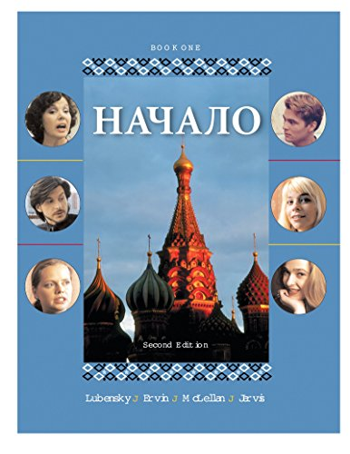 Student Audio CD Program to accompany Nachalo Book 1