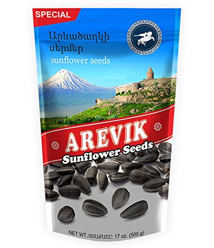Arevik Sunflower Seeds Roasted & Unsalted 18 Oz / 500 Gr. Imported from Russia. Organic Product