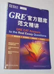 gre cat answers to the real essay questions de mark alan stewart Information from worldcat about us army hawaii fort shafter library in schofield bks alan dean foster gre answers to the real essay questions mark a stewart.