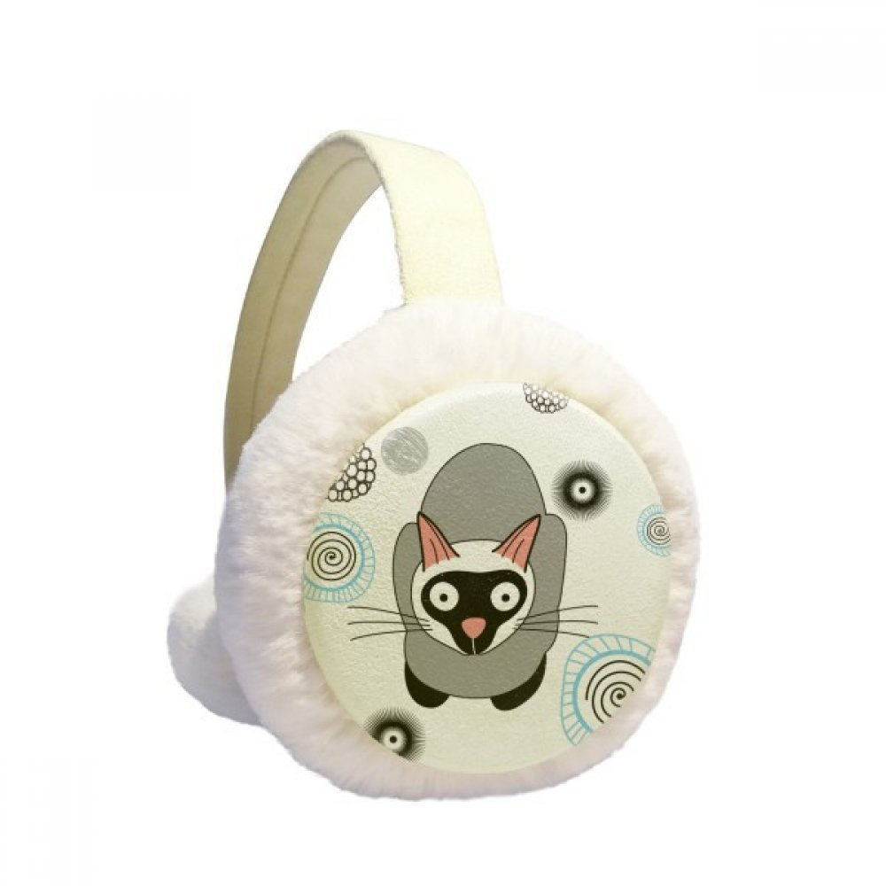Siamese Kitten Gray Cat Animal Winter Earmuffs Ear Warmers Faux Fur Foldable Plush Outdoor Gift DIYlab sku00878805b873158f13716