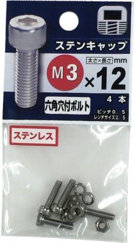 八幡ねじ ステンレス キャップボルト M3×12mm P0.5 4本入