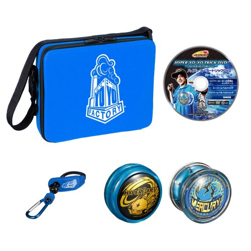 Hyper yo-yo yo-yo factory starter set version Blue by Bandai