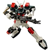 Gundam Seed HG R03 Buster Gundam Remaster Ver 1/144 Scale (japan import)