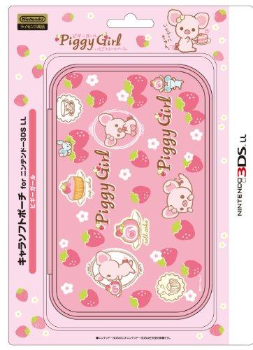 Nintendo Official Kawaii 3DS XL Soft Case -Piggy Girl-