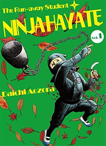 Amazon.com: The Run-away Student NINJA HAYATE Vol. 1 eBook ...