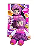 Aamina - Talking Muslim Doll - Desi Doll - Islamic Toy by S&S Designs
