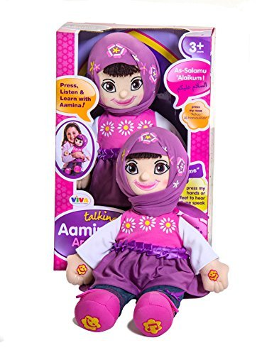 Aamina - Talking Muslim Doll - Desi Doll - Islamic Toy by S&S Designs by S&S Designs