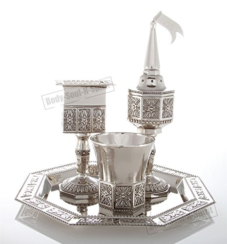 Havdalah Set Kiddush Cup Candle Spices Fragrance Jewelry Judaica Kabbalah