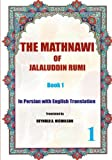 the mathnawi of jalaluddin rumi book 1 in persian with english translation volume 1 persian edition