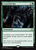 Magic: the Gathering - Cryptolith Rite (200/297) - Shadows Over Innistrad