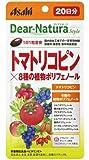 ディアナチュラスタイル トマトリコピン×8種の植物ポリフェノール 20粒(20日分)