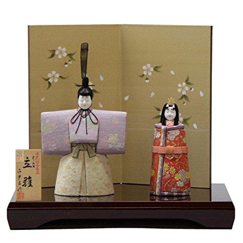 雛人形 アウトレット品 平飾り木目込み立雛 本金千寿立雛1955 幅40cm 3mk28 真多呂 伝統的工芸品   B075GD9GST