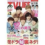 TV LIFE 2020年 2/28号