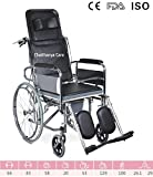 FC Premium Folding Commode Wheelchair- Reclining Wheel Chair